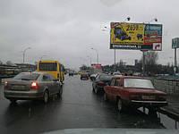 Наружная реклама Деснянский район,М.Лесная,Броварской проспект