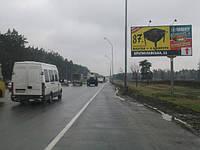 Деснянский район наружная реклама,проспект Броварской,Птицефабрика