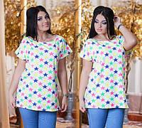 Яркая батальная футболка-туника ткань турецкая вискоза