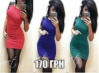 Недорогое платье с рукавами из экокожи