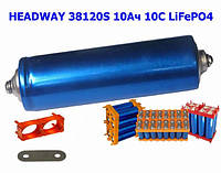 Аккумулятор Headway LiFePO4 3.3В 10Ач