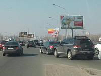 Реклама на бордах Оболонский район,Петровка,Московский проспект