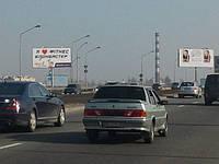 Наружная реклама Оболонский район,Петровка,Московский проспект