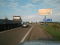 Наружная реклама в Киевской области