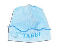 Шапка для новрожденного тонкая (мальчик,девочка)размер 36-40