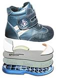 Демисезонные ботинки для мальчика р.20 стелька 13см, фото 6