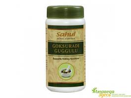 Гокшуради гуггул, 60 таб., Сахул. Широкий спектр действия для мочеполовой системы и всего организма