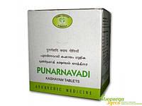 Пунарнавади кашая, PUNARNAVADI KASHAYAM,незаменимое лекарство. Диуретик,уменьшает общие и локальные отёки и др