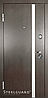 Входные наружные двери Стилград AV-1  Венге темный/Белый шелк