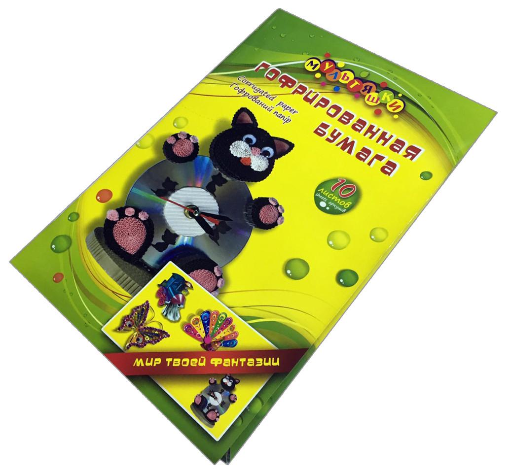 Гофрированная бумага МУЛЬТЯШКИ А4/160г/кв.м. (10 цветов) для детского творчества