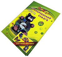 Гофрированная бумага МУЛЬТЯШКИ А4/160г/кв.м. (10 цветов) для детского творчества, фото 1