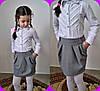 Юбка модная детская в школу