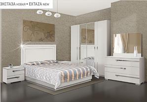 """Cпальня , спальный гарнитур """"Экстаза"""""""