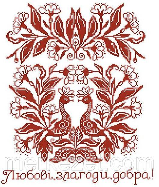 Схемы вышивки бисером рушники свадебные схемы