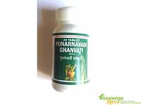 Пунарнавади гханвати, PUNARNAVADI Ghanvati, незаменимое лекарство. Стимулирует восстановление клеток печени