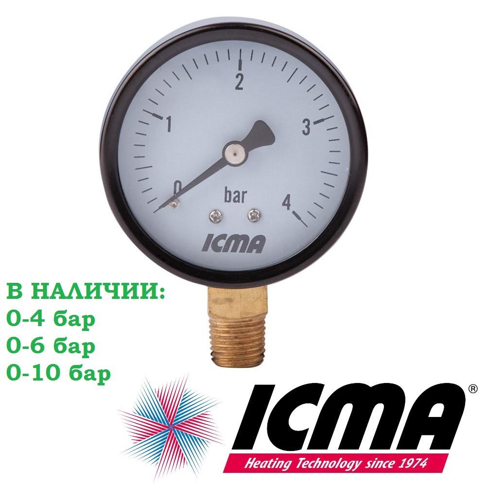 """Icma 244 манометр радиальный 1/4"""" ф 63 0-10 бар"""