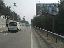 Реклама на бордах Київська область