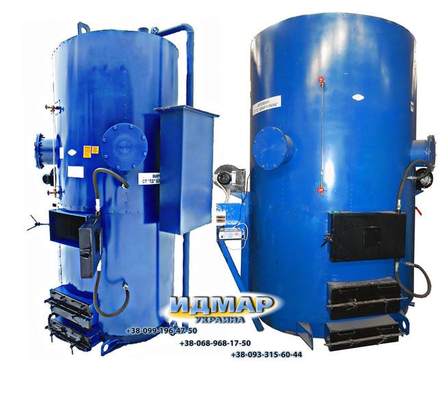 Твердотопливные парогенераторы Idmar SB (Идмар СБ)