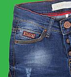 Джинсы для мальчика 7-8 лет Armani Jeans (Турция) , фото 3