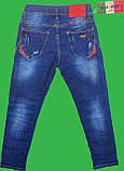 Джинсы для мальчика 7-8 лет Armani Jeans (Турция) , фото 4