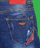 Джинсы для мальчика 7-8 лет Armani Jeans (Турция) , фото 6