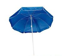 Зонт пляжный зонт для кафе 2,5 м