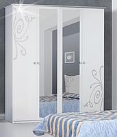 """Спальня ,спальный гарнитур """"Фелиция новая"""" шкаф 4д с зеркалом"""