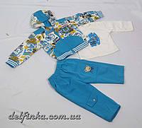 Костюм для мальчика с 1 года до 3 лет, цвет:голубой