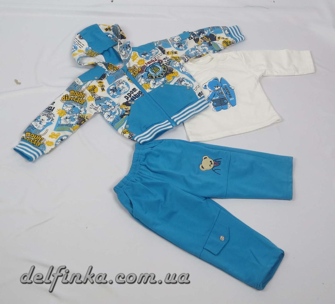 Костюм для мальчика с 1 года до 3 лет, цвет:голубой, фото 1