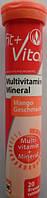 Шипучие таблетки-витамины Fit+Vital Multivitamin-Mineral/мултивитамины и минералы 20 шт