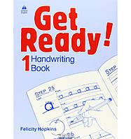 Get Ready! 1 Handwriting Book (пропись к учебному курсу для детей по английскому языку)