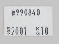 Ценники для двухрядного пистолета., фото 2