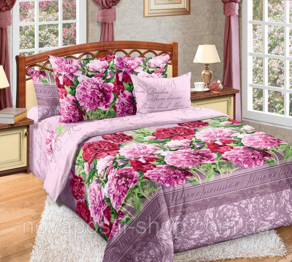 Комплект постельного белья Марианна (перкаль)
