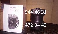 Гидроруль ORSTA-160 с клапанной плитой