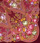 """Многоцветная шаль из уплотненной шерстяной ткани с шелковой бахромой """" Ненаглядная """" рис 1025-7, фото 2"""