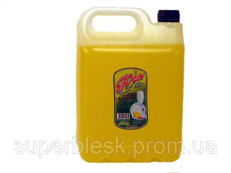 """Средство для посуды """"Фея"""" яблоко, лимон, 5л"""