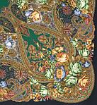 """Многоцветная шаль из уплотненной шерстяной ткани с шелковой бахромой """" Ненаглядная """" рис 1025-18, фото 2"""