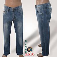 Брендовые мужские джинсы голубого цвета Molake 30 размер.