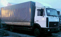 Грузоперевозки 10-ти тонниками   по Украине,странам СНГ,Европе., фото 1