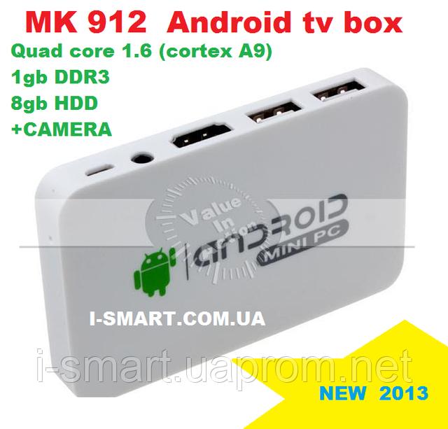 MK 912 Android TV Box + Android 4.1 Quad Core 1G 8G RJ45+camera+mic HDMI