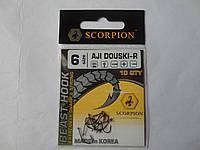 Крючок Scorpion Aji douski-R №6