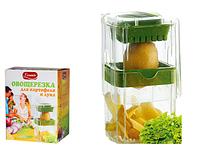 Овощерезка для лука , картофеля и фруктов(кубики,соломка)