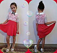 Платье детское красивое