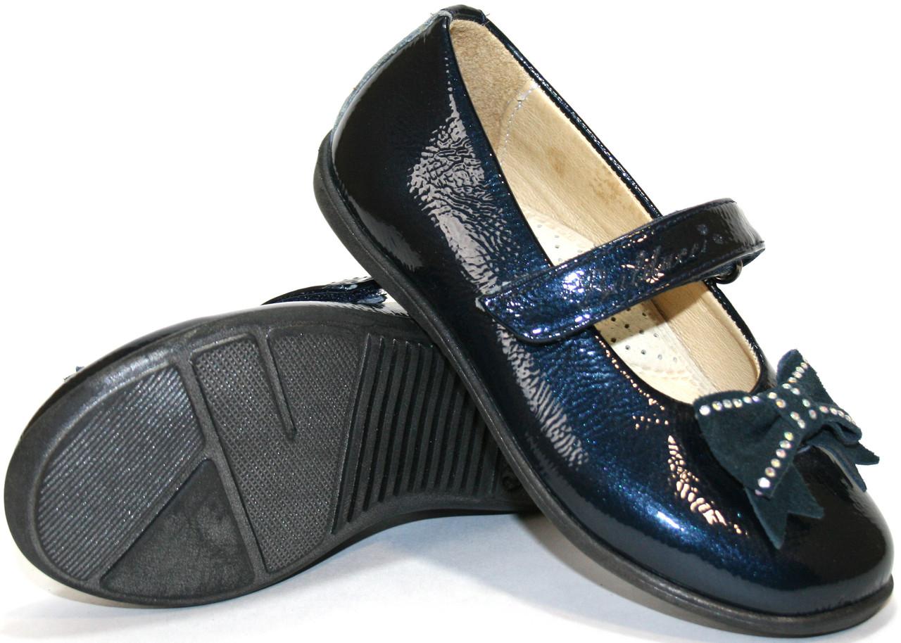 Дитячі брендові туфельки від ТМ Balducci 24-31