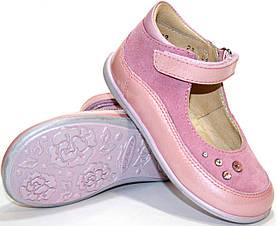 Дитячі брендові туфельки від ТМ Balducci 18-23