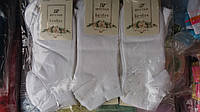 Качественные женские носки, упаковкой
