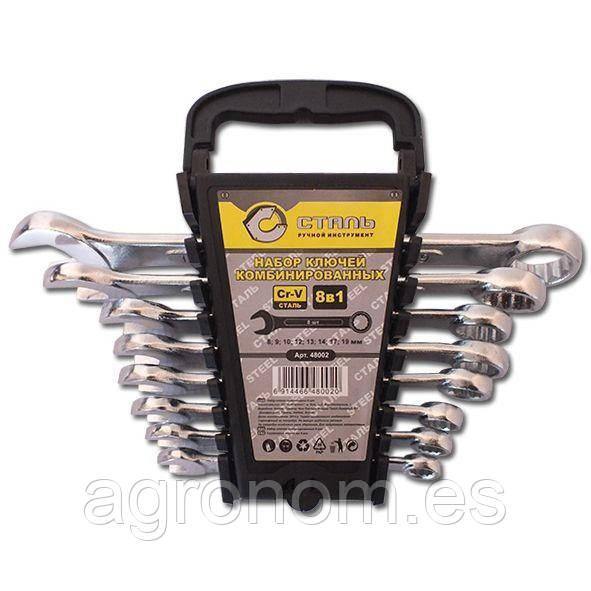 Набор разводных ключей,комбинированый Сталь 48001 8-шт.