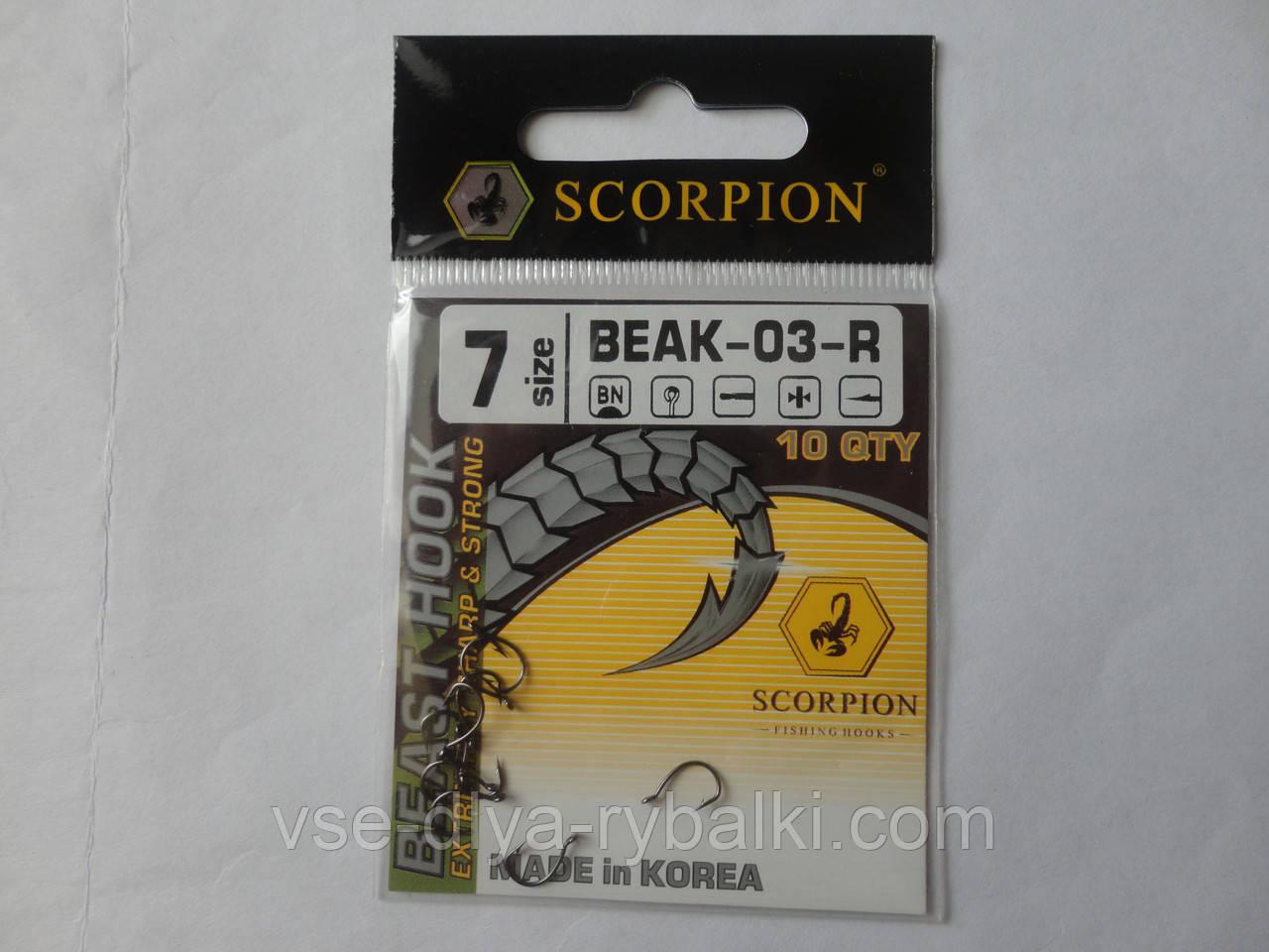 Крючок Scorpion Beak-03-R №7