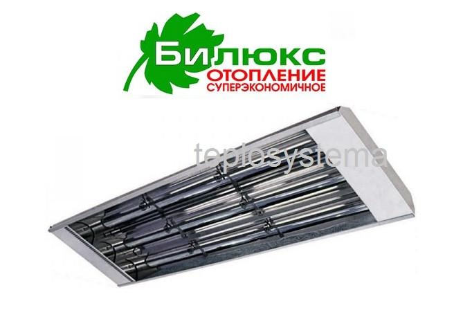 Інфрачервоний обігрівач Білюкс У 4000 (Україна)