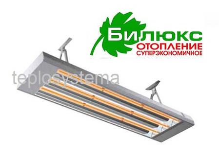Инфракрасный обогреватель Билюкс У 6000 (Украина), фото 2